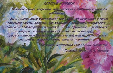 Детская поликлиника им. коваля тамбов официальный сайт